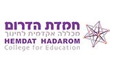 logos_0015_hemdat-hadarom_logo