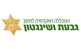 logos_0017_givat-washington_logo