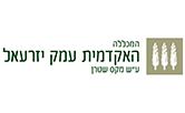 logos_0018_emek-yizrael_logo